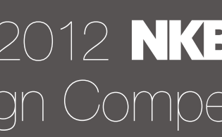 NKBA Design Competition 2012